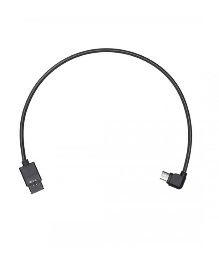 DJI Ronin-S Multi-Camera Control Cable Type-B Part 6