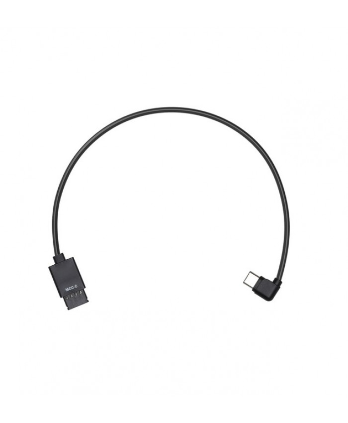 DJI Ronin-S Multi-Camera Control Cable Type-C Part 5